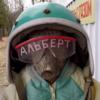 Author's profile photo Aleksandr Shtyrov