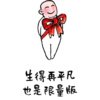 Author's profile photo yunze wang
