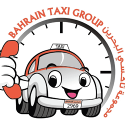 Profile picture of bahraintaxi