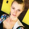 Author's profile photo Brandi Jean