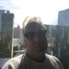 Author's profile photo Bill McDermott