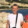 Author's profile photo Vadim Klimov