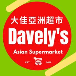 Profile picture of davelysasiansupermarketbrisbane