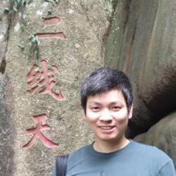 Author's profile photo Eric Hong