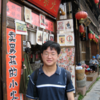 Author's profile photo Hai Wang