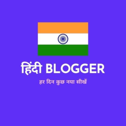 Profile picture of hindiblogger