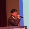 Author's profile photo JungJae Lee