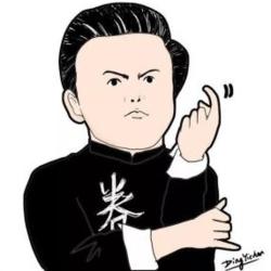 Author's profile photo Joey Tan