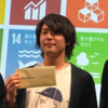 Author's profile photo Kento Yoshimura
