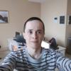 Author's profile photo Marat Akhmetzyanov