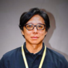 Author's profile photo Naohisa Umezawa
