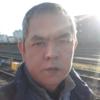 Author's profile photo Philip Percival Nucum
