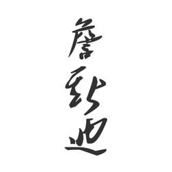 Author's profile photo Sindy Zhan
