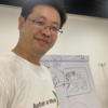 Author's profile photo Terry Yang
