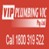 Author's profile photo VIP Plumbing