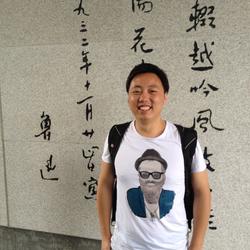 Profile picture of wayne.xy.wang
